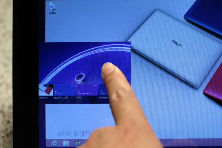 처음 만나본 윈도우8 그리고 오피스2013 (7)