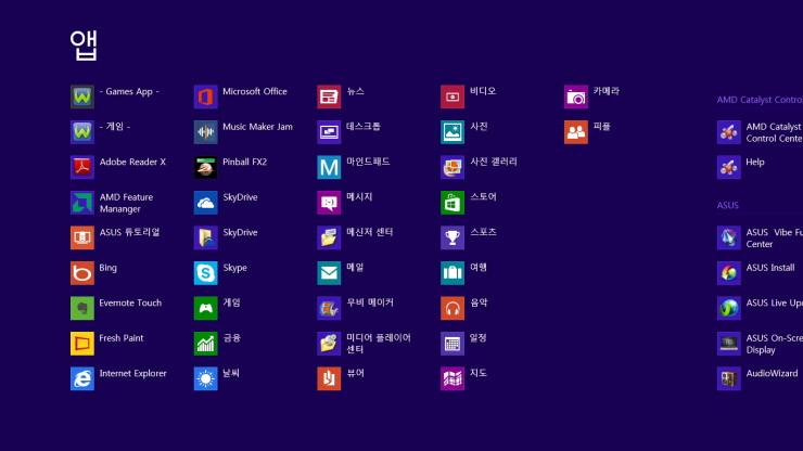 처음 만나본 윈도우8 그리고 오피스2013 (11)