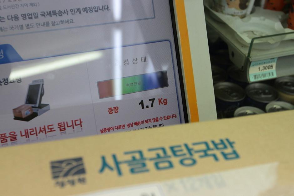 편의점택배 예약방법 및 가격 (18)