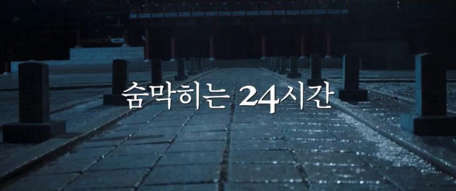 역린 중용 대사 (5)