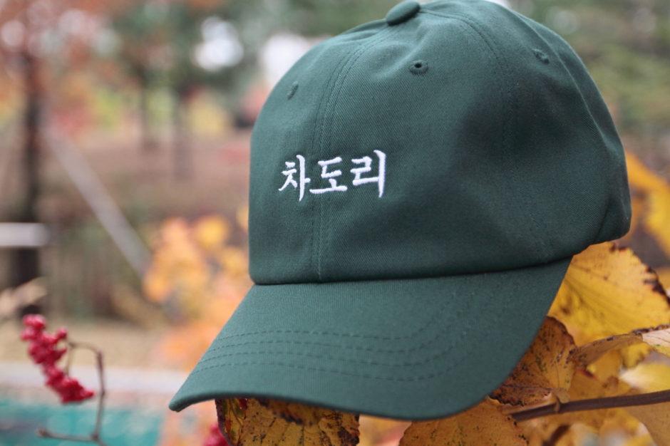 볼캡제작 모자제작 (1)