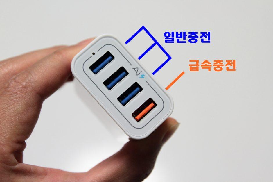멀티충전기 (5)
