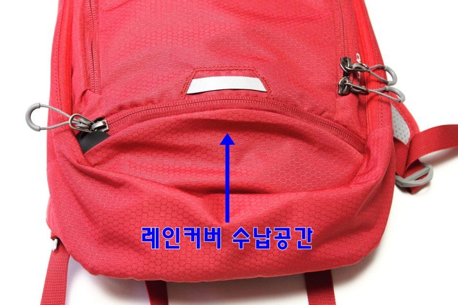 자전거 가방 (11)