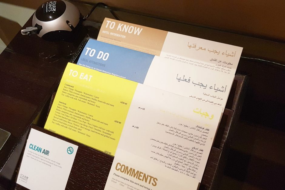 Four Points by Sheraton (10)