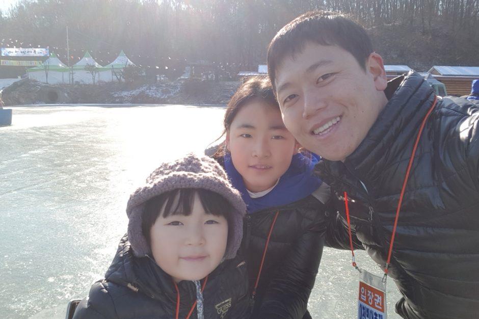 이천 빙어축제 (1)
