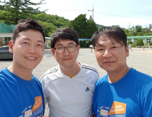 두남캠핑장 (1)