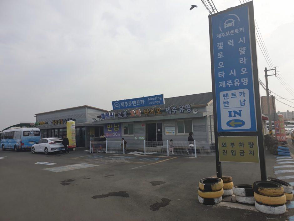 제주공항 렌트카 싼곳 (21)