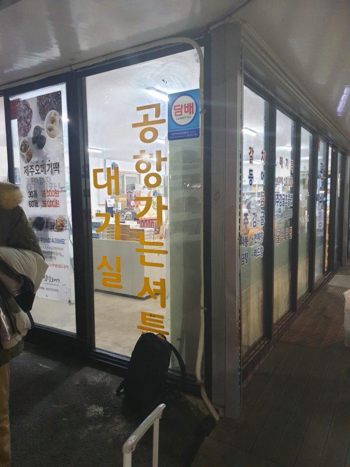 제주공항 렌트카 싼곳 (3)