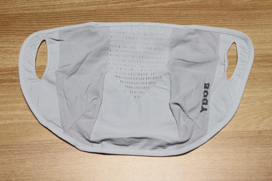 자외선차단마스크 (10)