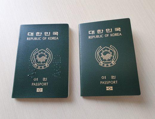 토론토 총영사관 여권 재발급